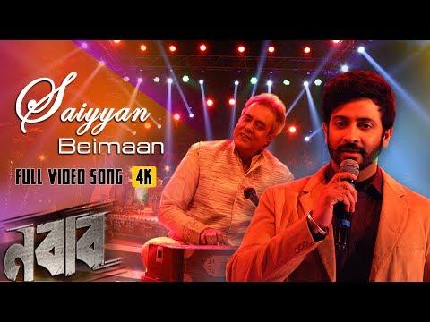 SAIYYAN BEIMAAN VIDEO SONG   NABAB   SHAKIB KHAN   SUBHASHREE   LOVE SONG   BENGALI MOVIE SONGS 2017