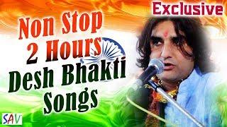 देश  भक्ति  Songs  NON STOP 2017 Exclusive -PRAKASH MALI