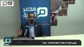 """مصر العربية   مؤسس اقباط 38: مقولة """"لا طلاق إلا لعلة الزنا"""".. محرّفة"""