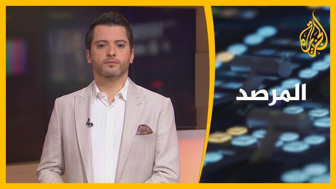 المرصد - أواخر عهدة ترمب.. عزلة وسوابق والحكم النهائي بعد التنصيب  - نشر قبل 7 ساعة