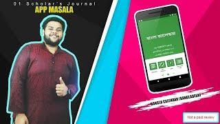App Review [Bangla Calendar( Bangladesh)]/Ep-01/App Masala/Tanzin Sani on April 14, 2019 screenshot 5