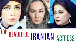 Mind-Blowing Beautiful Iranian actress |Persian Actress 2017