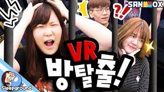 눈 떠보니 이상한 방에 갇힌 잠뜰, 쵸우, 연다?! 탈출해야해! [VR 게임: The Puzzle Room VR] - VR HTC VIVE - [잠뜰]