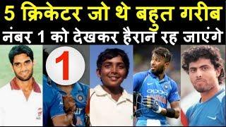 Team India के 5 क्रिकेटर जो थे बहुत गरीब, जरुर देखिए Special Story| Headlines Sports