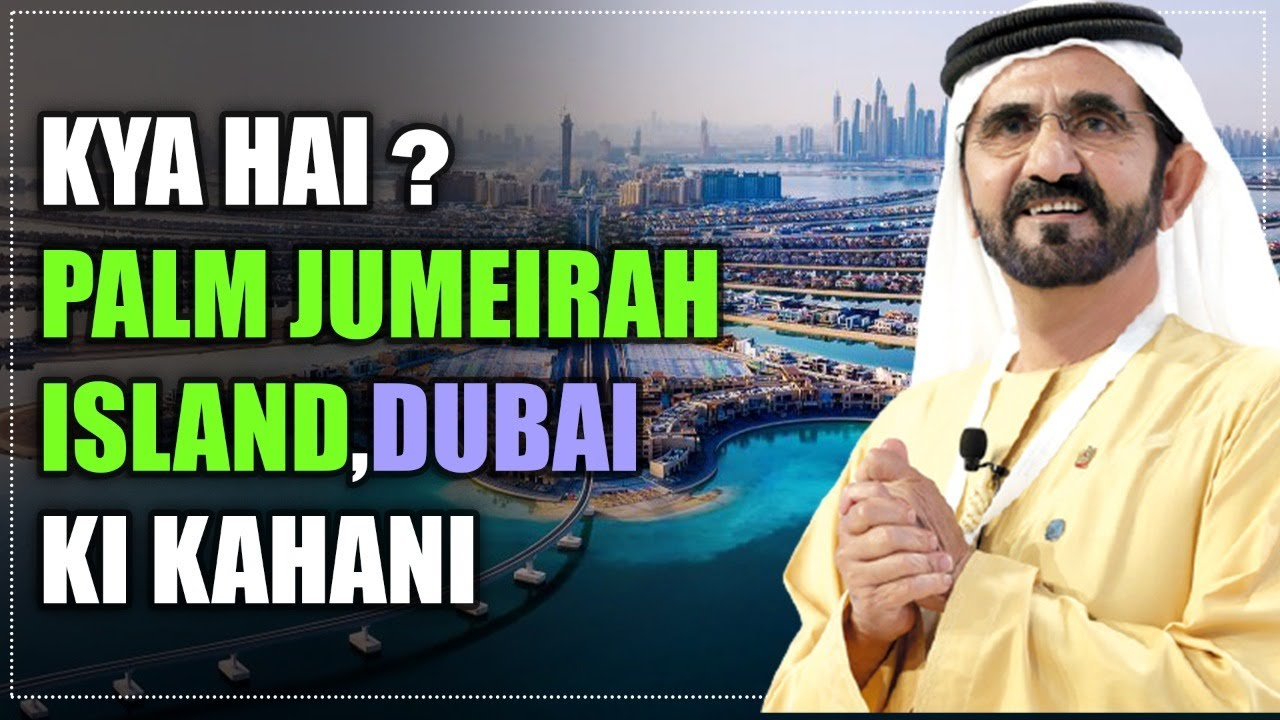 interesting facts about Dubai palm island | palm island