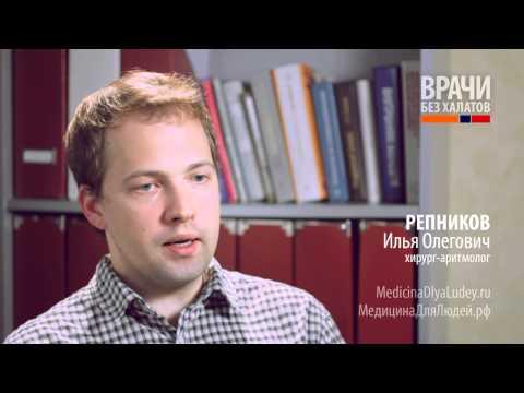 Аритмия: как лечить и что делать при внезапном сильном