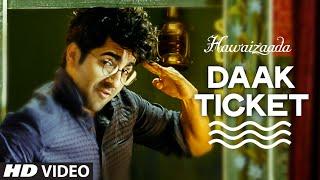 Video Official: 'Daak Ticket' Video Song | Ayushmann Khurrana | Hawaizaada | Mohit Chauhan, Javed Bashir download MP3, 3GP, MP4, WEBM, AVI, FLV Mei 2018