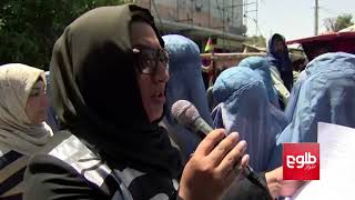 Protests Continue Amid Reports On Dostum's Return