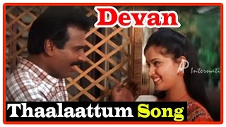 Devan Tamil Movie | Songs | Thaalaattum Kaatre song | Arun Pandian | Kausalya