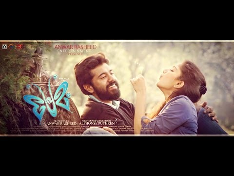 PREMAM - Malare Ninne FULL SONG