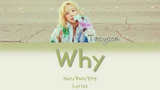 Gambar cover TAEYEON - Why [HAN|ROM|ENG Lyrics]