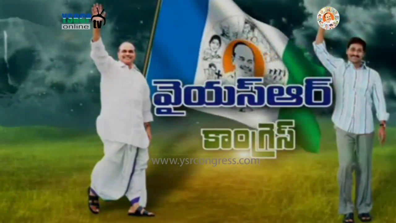 YSRCP 7th Anniversary ( 2017 ) - YouTube