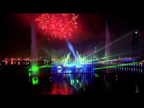 Dubai Festival City Mall 'New Years Eve' Light & Water Show