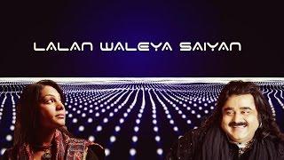 Lalan Waleya Saiyan | Arif Lohar | Sanam Marvi | Punjabi | Folk | Audio Reactive Simulation