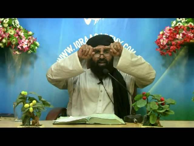 Takzeeb e Ayat Aur Inkar e Akhirat ka Anjam Surrah Al A raf Ayat 147