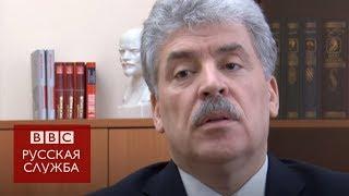 Сталин или Троцкий? 10 быстрых вопросов Павлу Грудинину