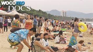 Wie Chinesen Urlaub machen | Weltjournal-Reportage aus 2013