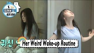 [I Live Alone]  Kim Seulgi - Her Weird Wake-up Routine 20170512