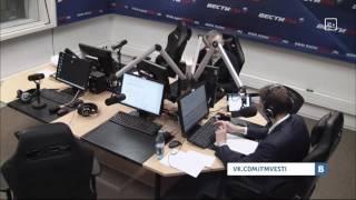 Вести ФМ онлайн: Железная логика с Сергеем Михеевым (полная версия) 05.12.2016