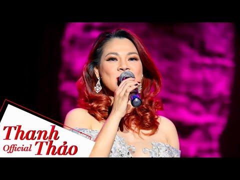 Tết Nguyên Đán - Thanh Thảo [Official MV]