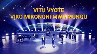 Tenzi ya Rohoni | Vitu Vyote Viko Mikononi Mwa Mungu