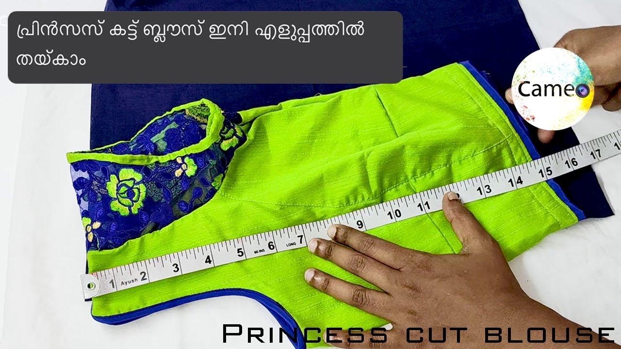 Princess cut blouse cutting and stitching Malayalam part - 1
