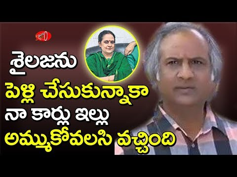 Subhalekha Sudhakar Revealed Facts About His Wife Singer SP Sailaja | Gossip Adda