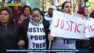 Столицу Франции захлестнула волна массовых протестов   МИР24