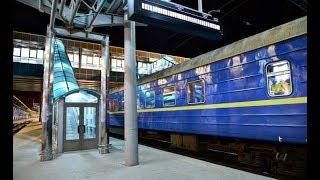 Новый  поезд Львов- Одесса! Поездка из Вроцлава в Одессу  №100(, 2018-06-15T14:00:03.000Z)
