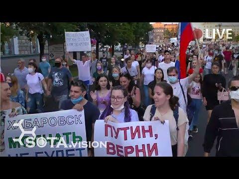 ХАБАРОВСК ВЫХОДИТ ВЕЧЕРОМ 1 АВГУСТА. Митинг. Шествие