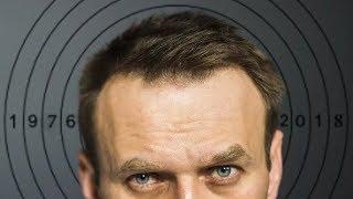 Жирная ТОЧКА Навального