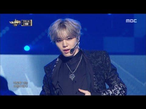 [MMF2016] INFINITE -The Eye, 인피니트 - 태풍, MBC Music Festival 20161231