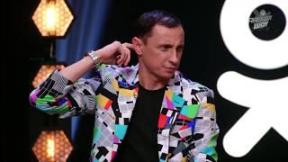 Анекдот шоу: Вадим Галыгин про пожилого грузина в зоопарке
