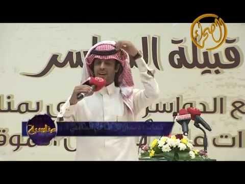 شيلة ( يازين فعلٍ يا الدواسر فعلتوه )  أداء  / دغش بن حمد الصخابره thumbnail