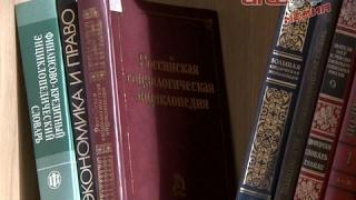 Обновлённая библиотека имени Белинского открыла двери для посетителей