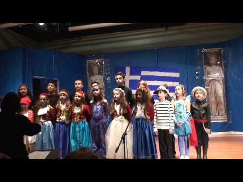 Hellenic American Academy - Choir - ????????? ????