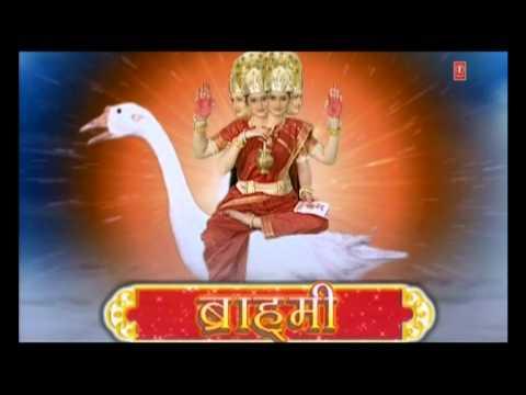 Devi Kavach By Anuradha Paudwal I Navdurga Stuti