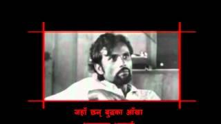 Jaha chan buddha ka aankha Bhaktaraj Acharya