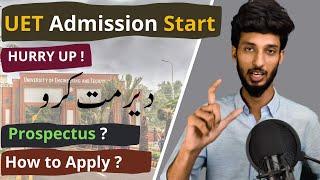 How to Apply f๐r Admission in UET 2021 | UET Admission Procedure | UET prospectus | UET Lahore