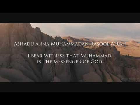 Best Azan (With English translation and transliteration)