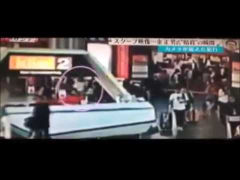 Difunden un video del supuesto ataque a Kim Jong-nam