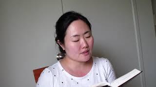 20200405 Bible Reading
