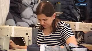 В Кузнецке организовали обучение на швей