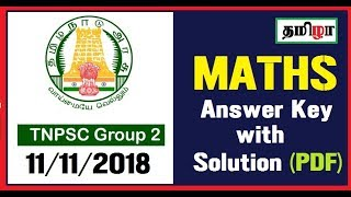 TNPSC Group 2 Maths Answer Key with Solutions (PDF) தமிழா அகாடமி