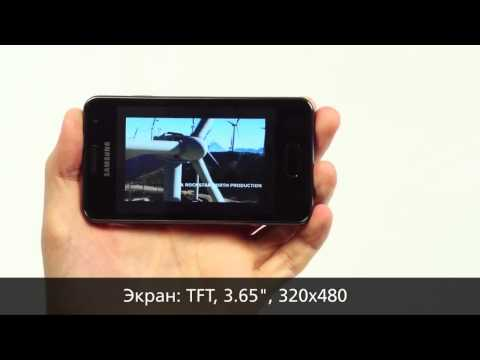 Samsung Wave M S7250 Перед вашими глазами!
