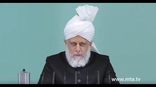 Freitagsansprache 16. Dezember 2011 - Heiliger Koran Die Quelle der Rechtleitung und der Erlösung
