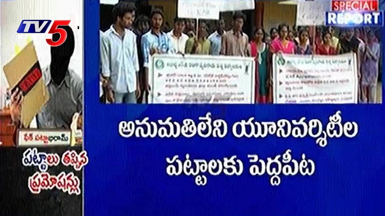 students strike over fake certificates scam for promotion tv5 news