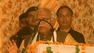 CM Manohar Lal addresses public meeting at Nyaypuri, Karnal(05-10-19)