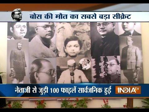 PM Modi Releases 100 Files Relating to Netaji Subhash Chandra Bose