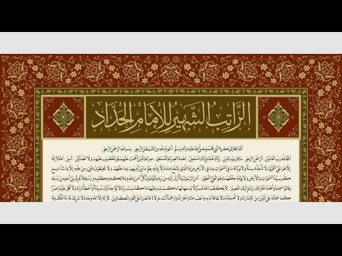 Ratib Al-Haddad - Abdullah Bin Alawi Al-Haddad